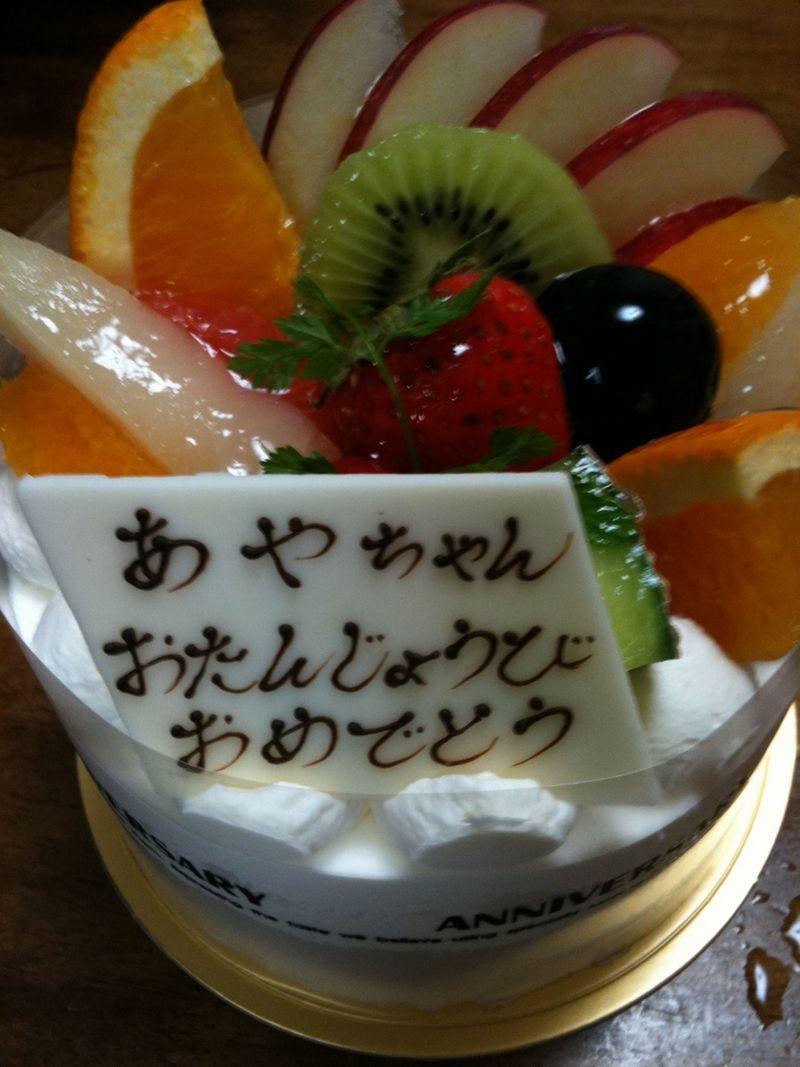 あやのケーキ