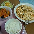 6月1日 マーボー豆腐