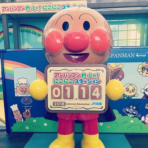 14日 高松駅