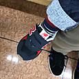 悠人の新しい靴