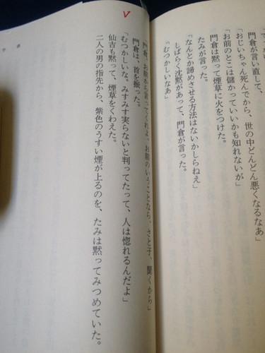 向田邦子 あ・うん