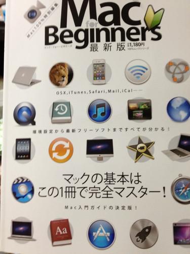 Mac Beginners