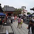 津観音縁日祭