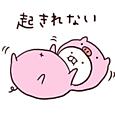 起きれない
