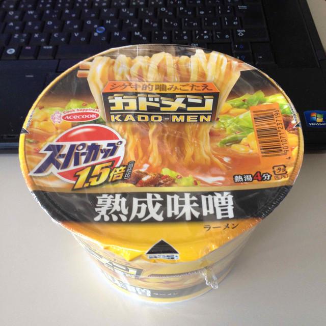 カップ麺のお昼