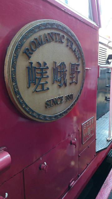 トロッコ列車(嵯峨駅)