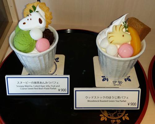 スヌーピー茶屋(伊勢)