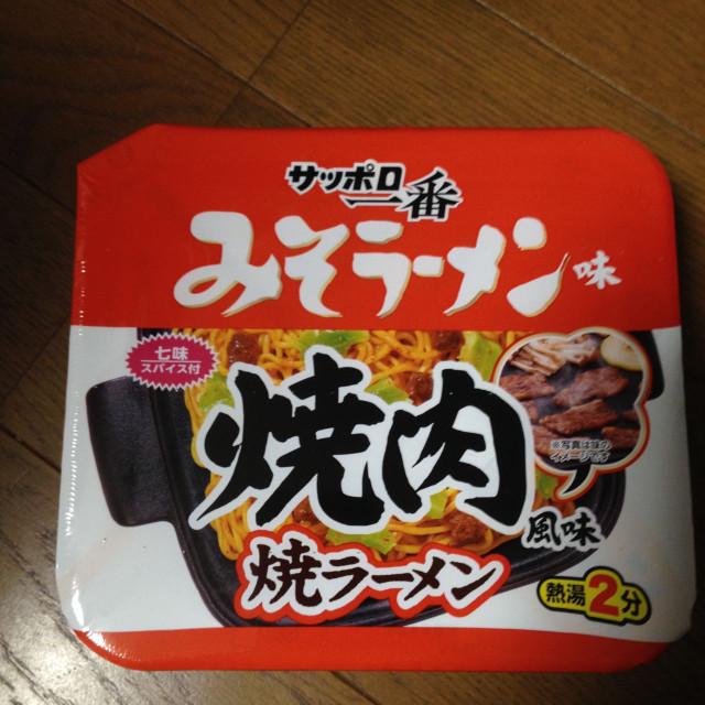 サッポロ一番味噌ラーメン風焼肉風味の焼きラーメン