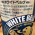 WHITE BELG