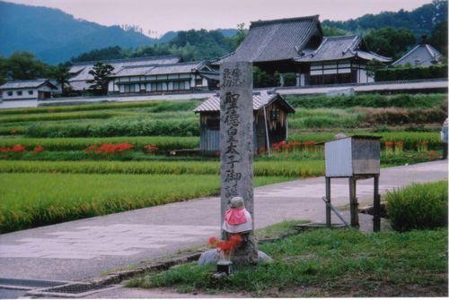 橘寺への参道