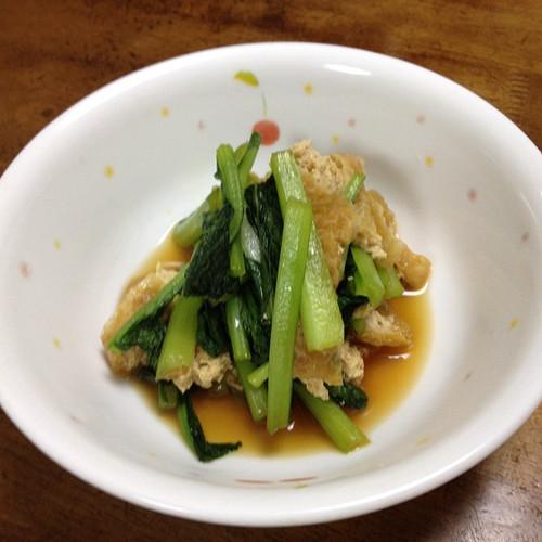 小松菜とお揚げ。再び