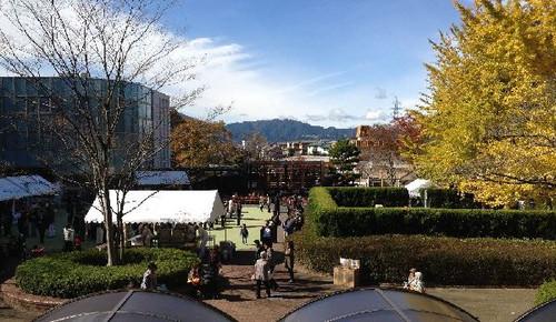 三重中京大学学園祭