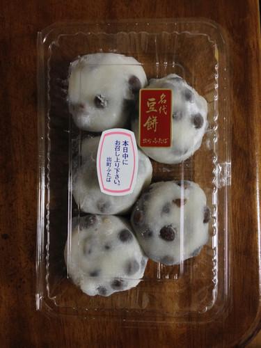 豆餅(出町 ふたば)