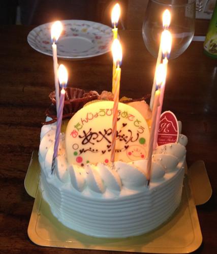 誕生日を祝う