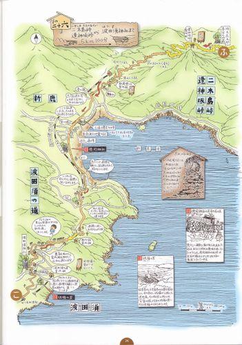 イラストマップ 波田須の道