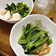 小松菜とお揚げ