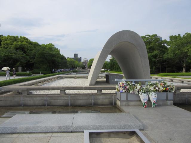 広島平和記念公園