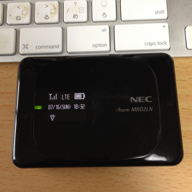 Wi-Fi 再開通