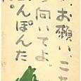 Kuru4