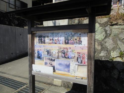 美多羅志神社 周辺