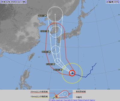 台風10号(3日の午後情報)