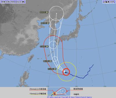 台風10号(4日の午前情報)
