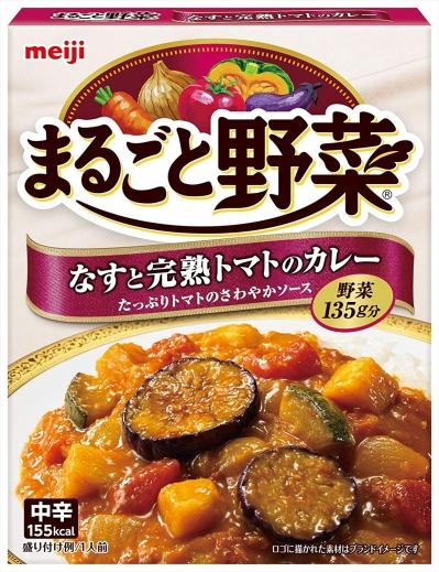 (ナスと完熟トマト)まるごと野菜