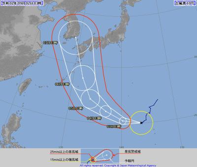 台風10号(2日の午前情報)
