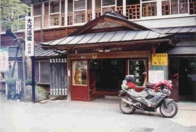 Oosawaonsen