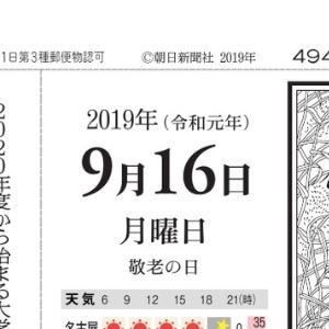 Photo_20190916092501