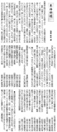 七月三十日東海俳壇