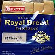 ヤマザキの食パン