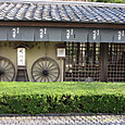 嵐山 湯豆腐 嵯峨野