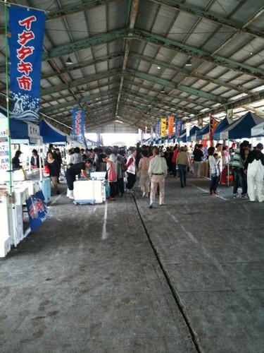 イタダキ市(尾鷲市)